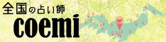 coemi-banner