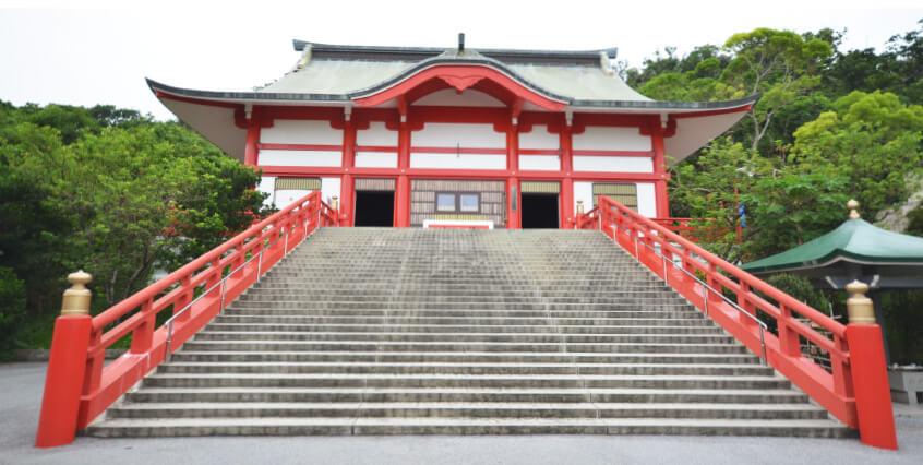 成田山福泉寺