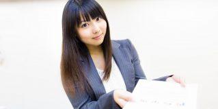 CL201_syorui2320140830185655_TP_V