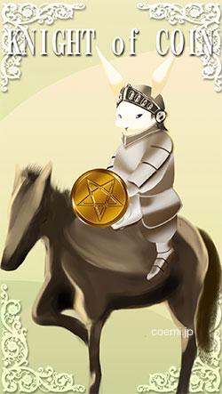 コインのnaito