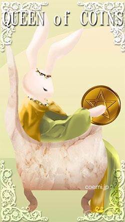 コインのクイーン