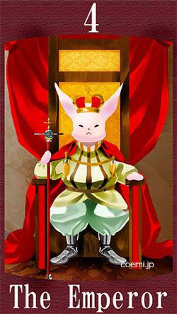 皇帝の逆位置