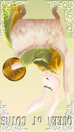 コインのクイーンの逆位置