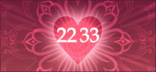 ソウルナンバー22の相性