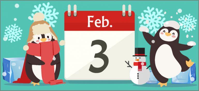 2月3日生まれの性格と相性、運勢...
