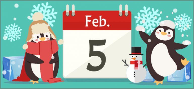 2月5日生まれの性格と相性、運勢...