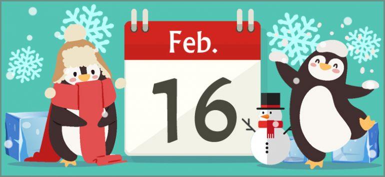 2月16日生まれの性格と相性、運勢、有名人は?|無料誕生日占い | 無料 ...