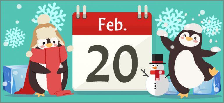 2月20日生まれの性格と相性、運勢、有名人は?|無料誕生日占い | 無料 ...