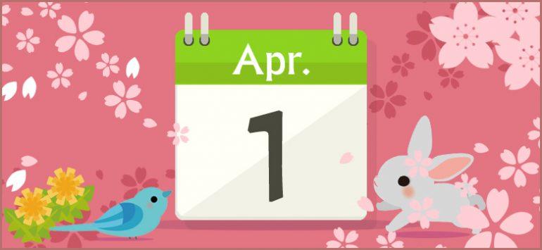 4月1日生まれの性格と相性、運勢、有名人は?|無料誕生日占い | 無料 ...