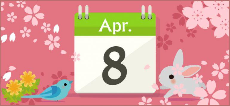 4月8日生まれの性格と相性、運勢...