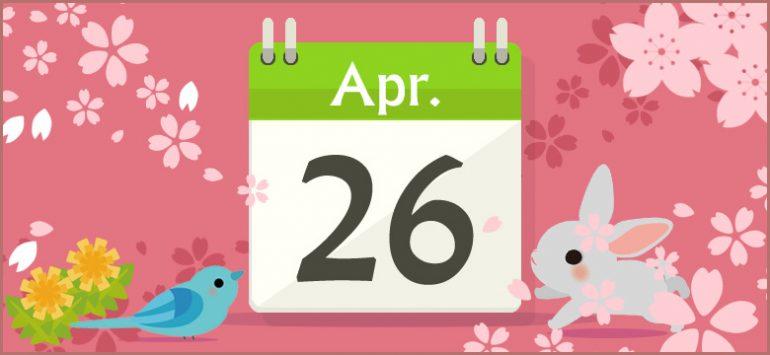4月26日 - April 26 - JapaneseC...