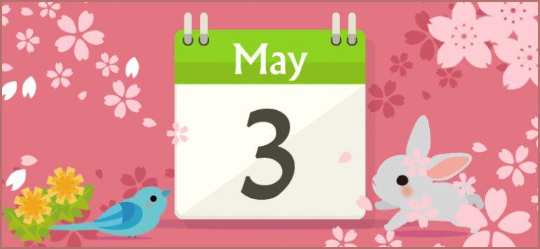 5月3日生まれの性格と相性、運勢...