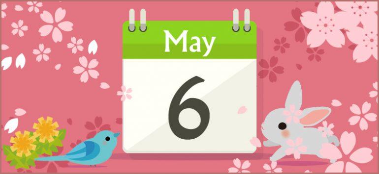 5月6日生まれの性格と相性、運勢...
