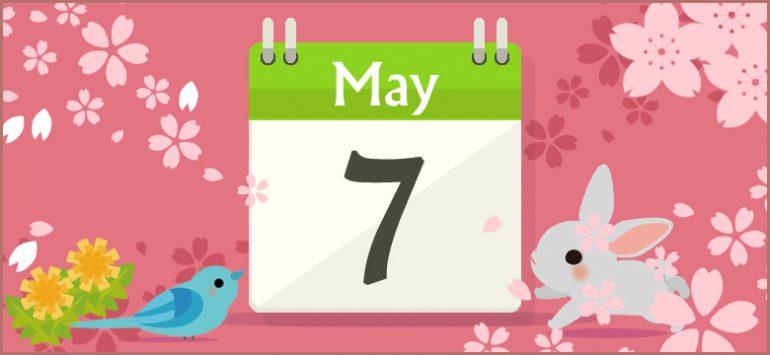 5月7日生まれの性格と相性、運勢...
