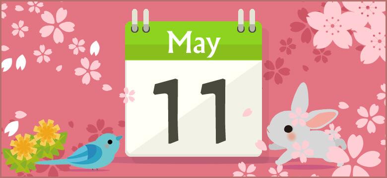 月 生まれ 有名人 の 11 5 日 【誕生日占い】11月5日生まれの運勢・性格・相性・有名人