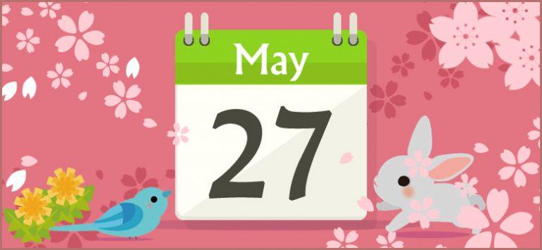 5月27日生まれの性格と相性、運勢、有名人は?|無料誕生日占い | 無料 ...