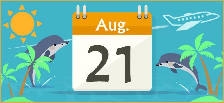 8月21日生まれの性格と相性、運...