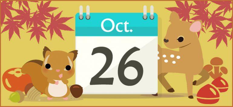 10月26日生まれの性格と相性、運...