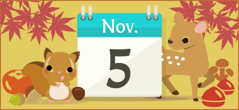 11月5日生まれの性格と相性、運勢、有名人は? 無料誕生日占い   無料 ...