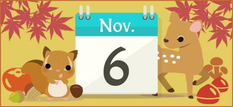 11月6日生まれの性格と相性、運勢、有名人は? 無料誕生日占い   無料 ...