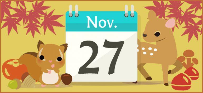 11月27日生まれの性格と相性、運勢、有名人は?|無料誕生日占い | 無料 ...