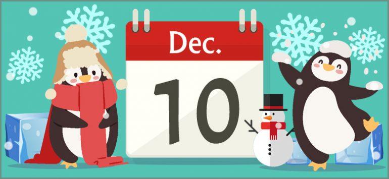 12月10日生まれの性格と相性、運勢、有名人は?|無料誕生日占い | 無料 ...