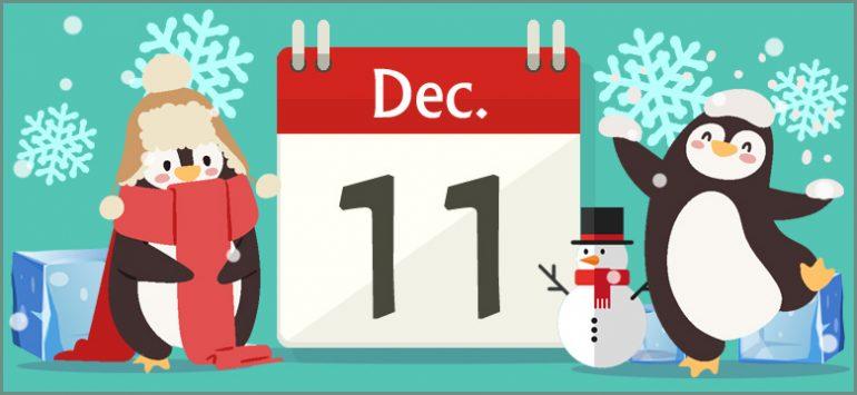 12月11日生まれの性格と相性、運勢、有名人は?