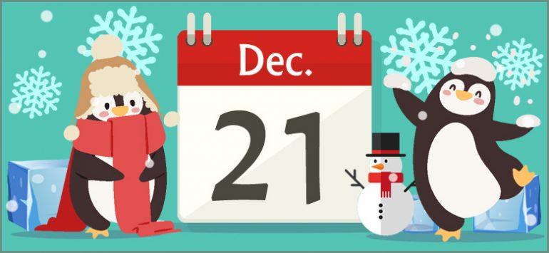 12月21日生まれの性格と相性、運...