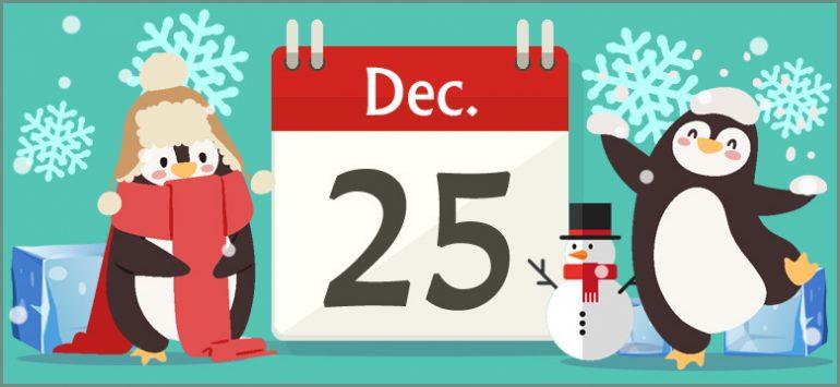12月25日生まれの性格と相性、運...