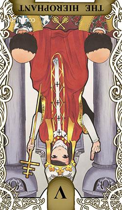 教皇の逆位置
