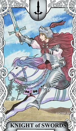 ソードのナイト(剣の騎士)の正位置