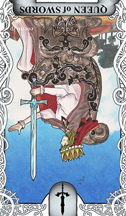 ソードのクイーン(剣の女王)の逆位置